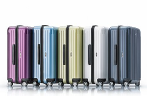 Salsa Air by Rimowa, cute light luggage
